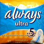 Always Ultra Normal Plus (10шт.)