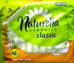 Naturella Classic Normal (10шт)