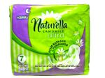 Naturella Ultra Night (7шт)