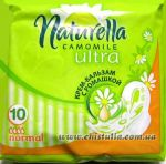 Naturella Ultra Normal (10шт)