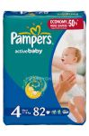 Подгузники Pampers Active Baby GIANT PACK [4] Maxi 7-18кг (82шт)