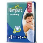 Подгузники Pampers Active Baby GIANT PACK [4+] Maxi Plus 9-20кг (74шт)