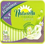 Naturella Ultra Night (14шт)