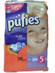Подгузники Pufies Junior [5] 11-25кг (58шт.)